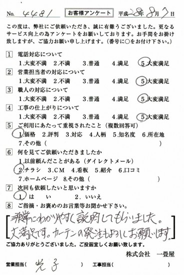 CCF_001643