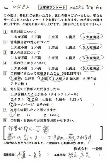 CCF_001644