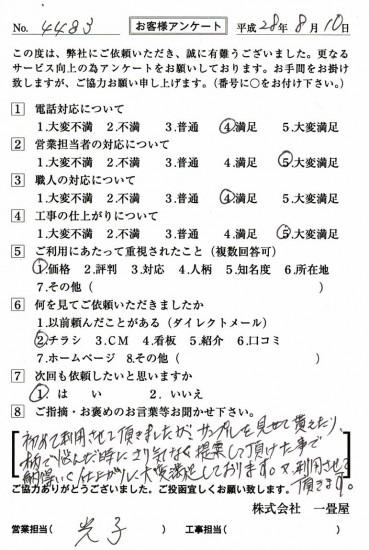 CCF_001645