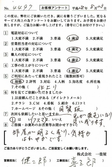 CCF_001648
