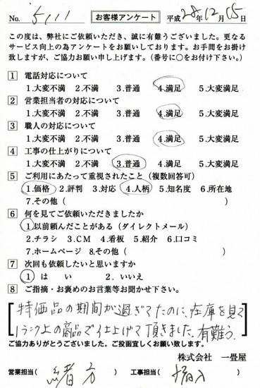 CCF_001649