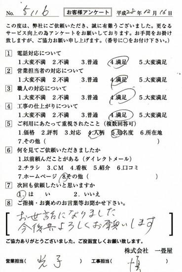 CCF_001651