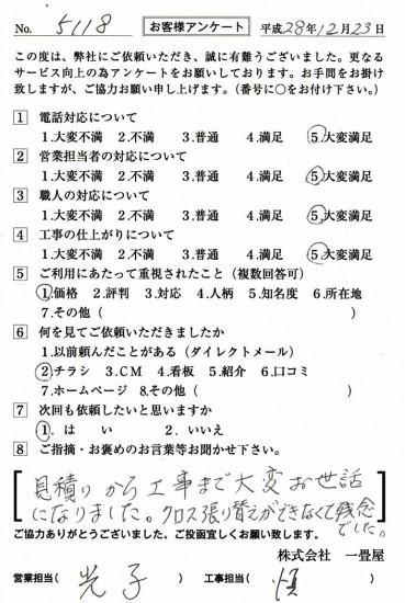 CCF_001652
