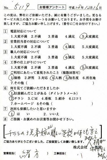 CCF_001653