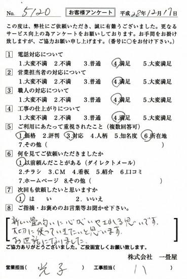 CCF_001654