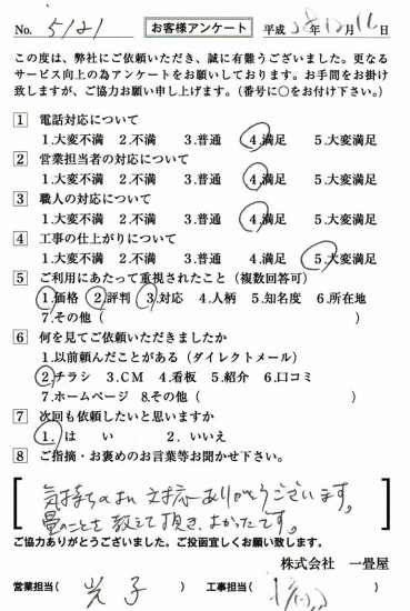 CCF_001655