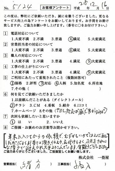 CCF_001656