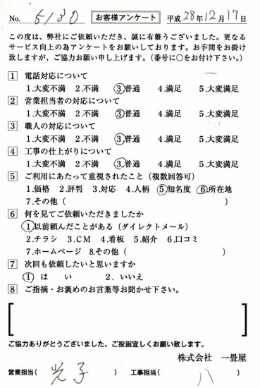 CCF_001658