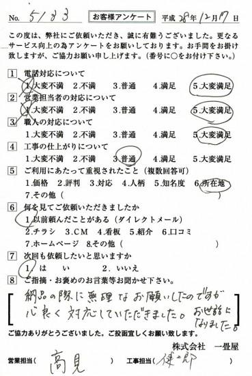 CCF_001659