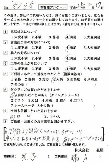 CCF_001660
