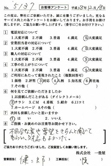 CCF_001661