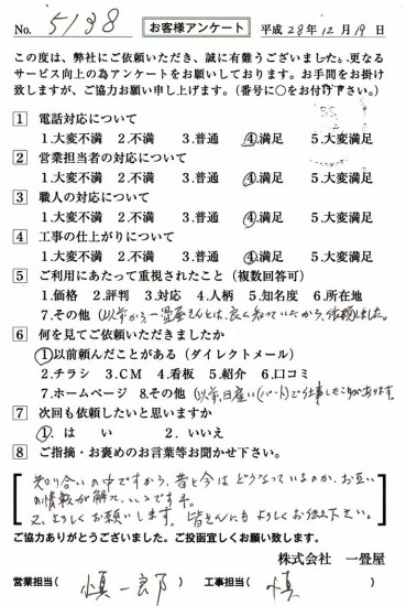 CCF_001662