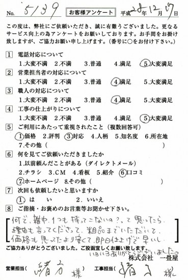 CCF_001663