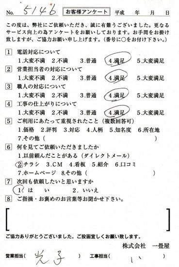 CCF_001664