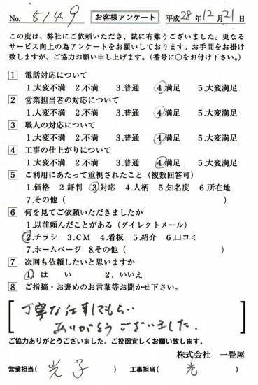 CCF_001666