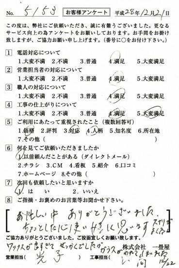 CCF_001667