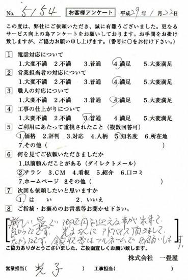 CCF_001668
