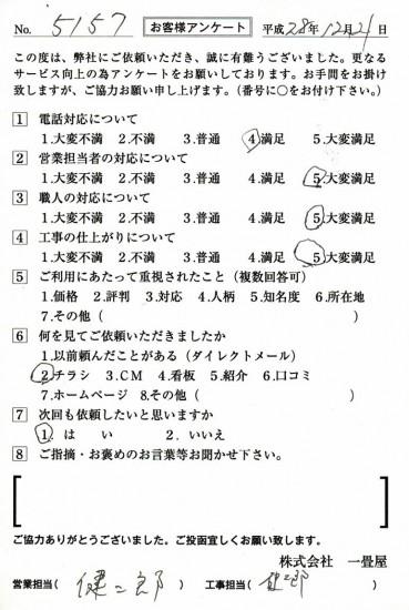 CCF_001669