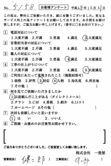 CCF_001670