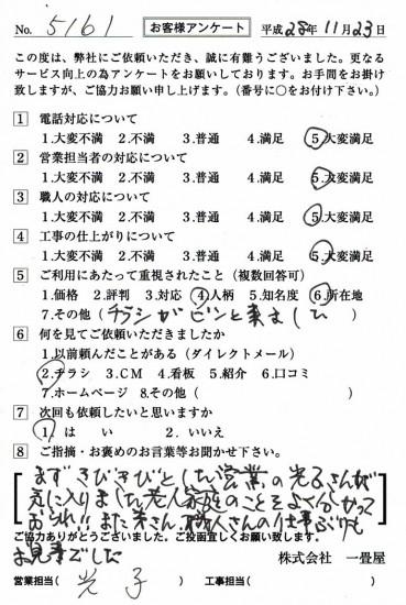 CCF_001671