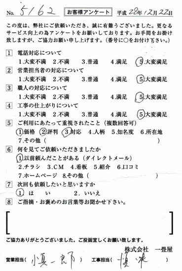 CCF_001672