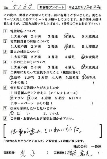 CCF_001673