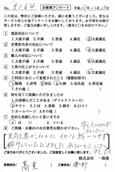 CCF_001674