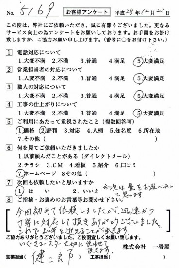 CCF_001675