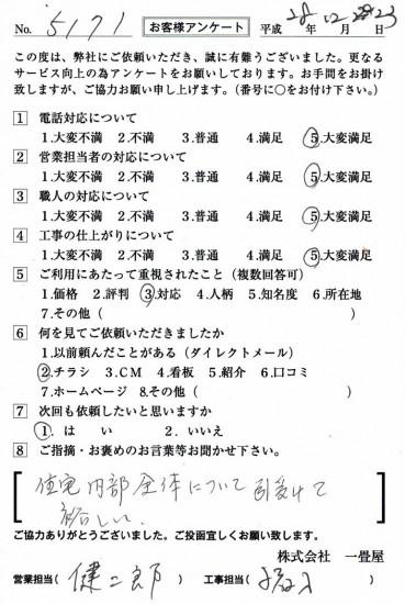 CCF_001676