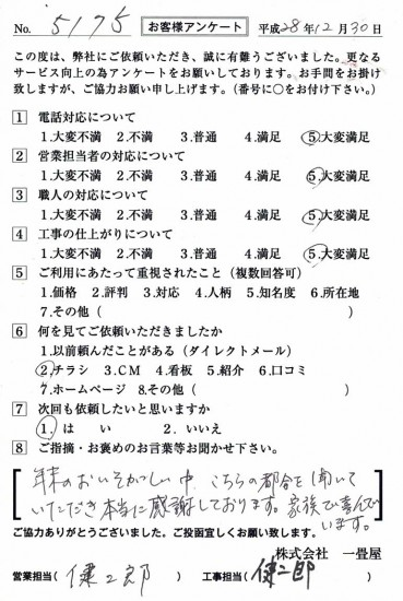 CCF_001677