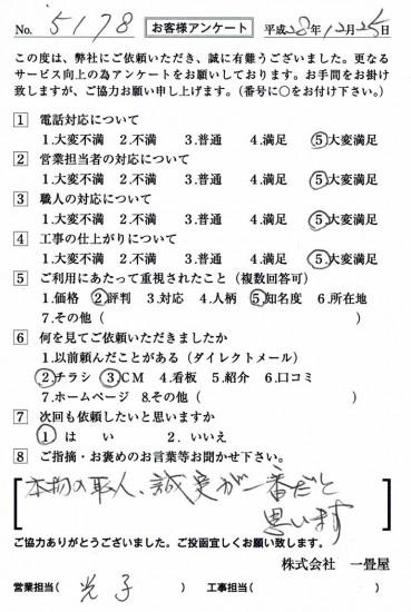 CCF_001678