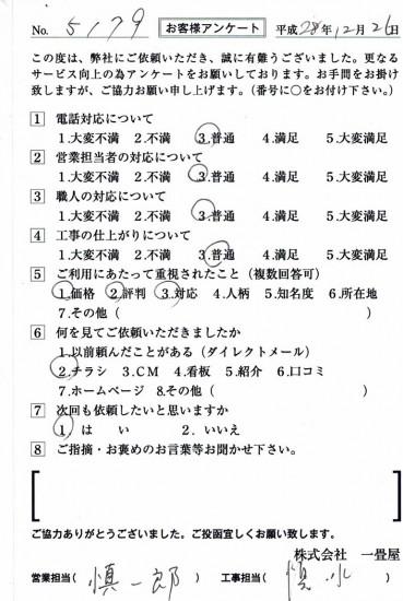 CCF_001679