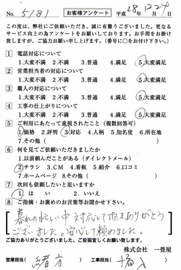 CCF_001681