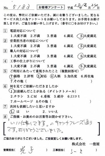 CCF_001682