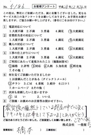 CCF_001683