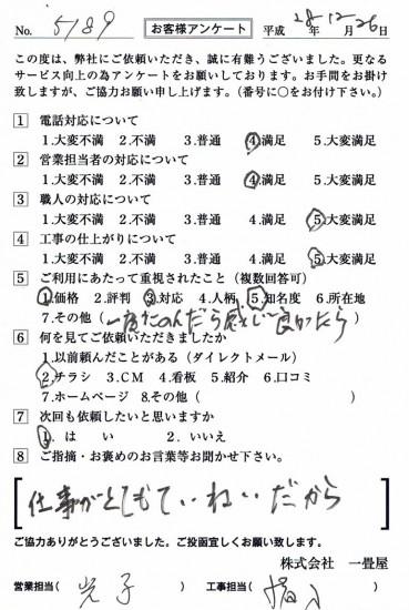 CCF_001685