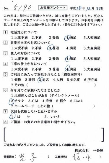 CCF_001686