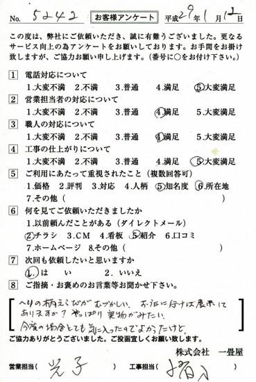 CCF_001709
