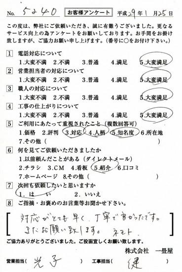 CCF_001710
