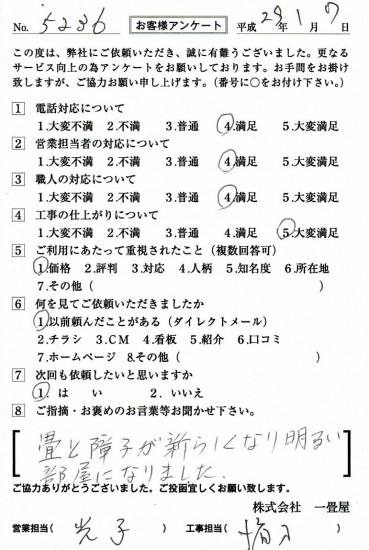 CCF_001711