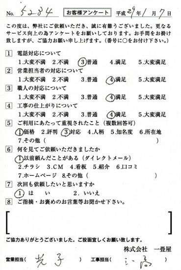 CCF_001712