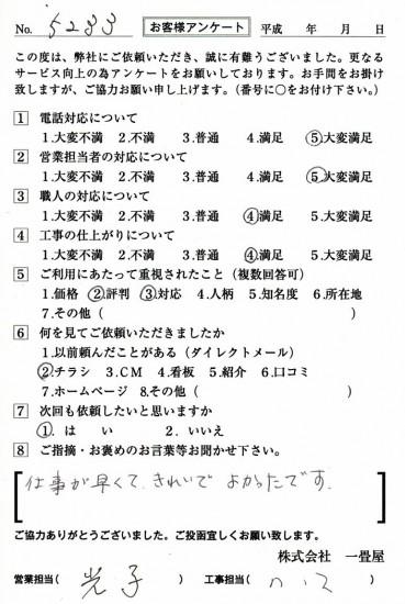 CCF_001713