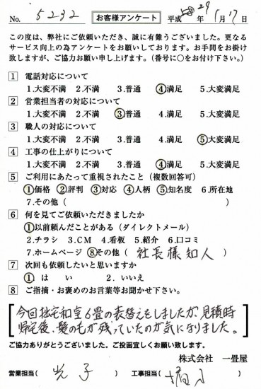 CCF_001714