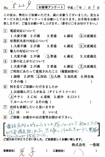 CCF_001715