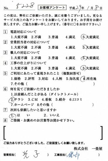 CCF_001716