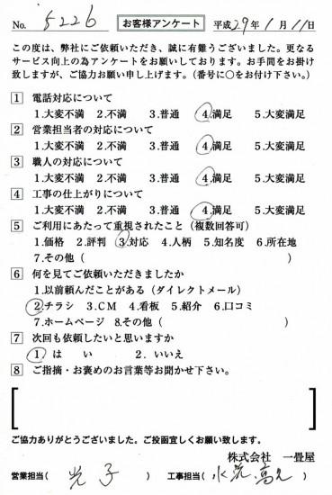 CCF_001718