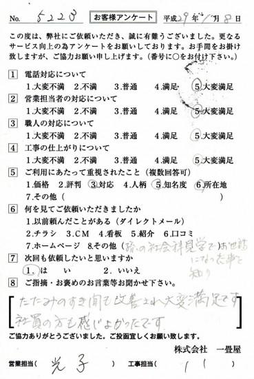 CCF_001720