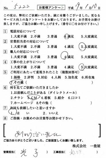 CCF_001721