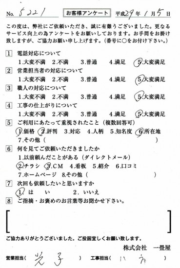 CCF_001722