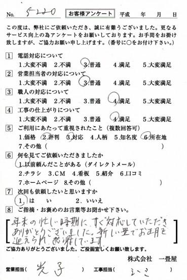 CCF_001723